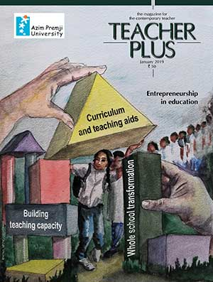Entrepreneurship in education: the way forward?