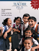 November2007 Cover Story