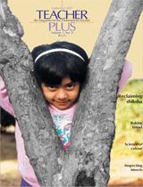 September 2007 Cover Story