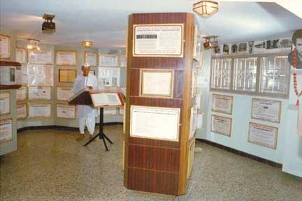 Ramanujan-Museum