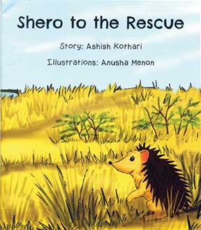 shero-to-the-rescue