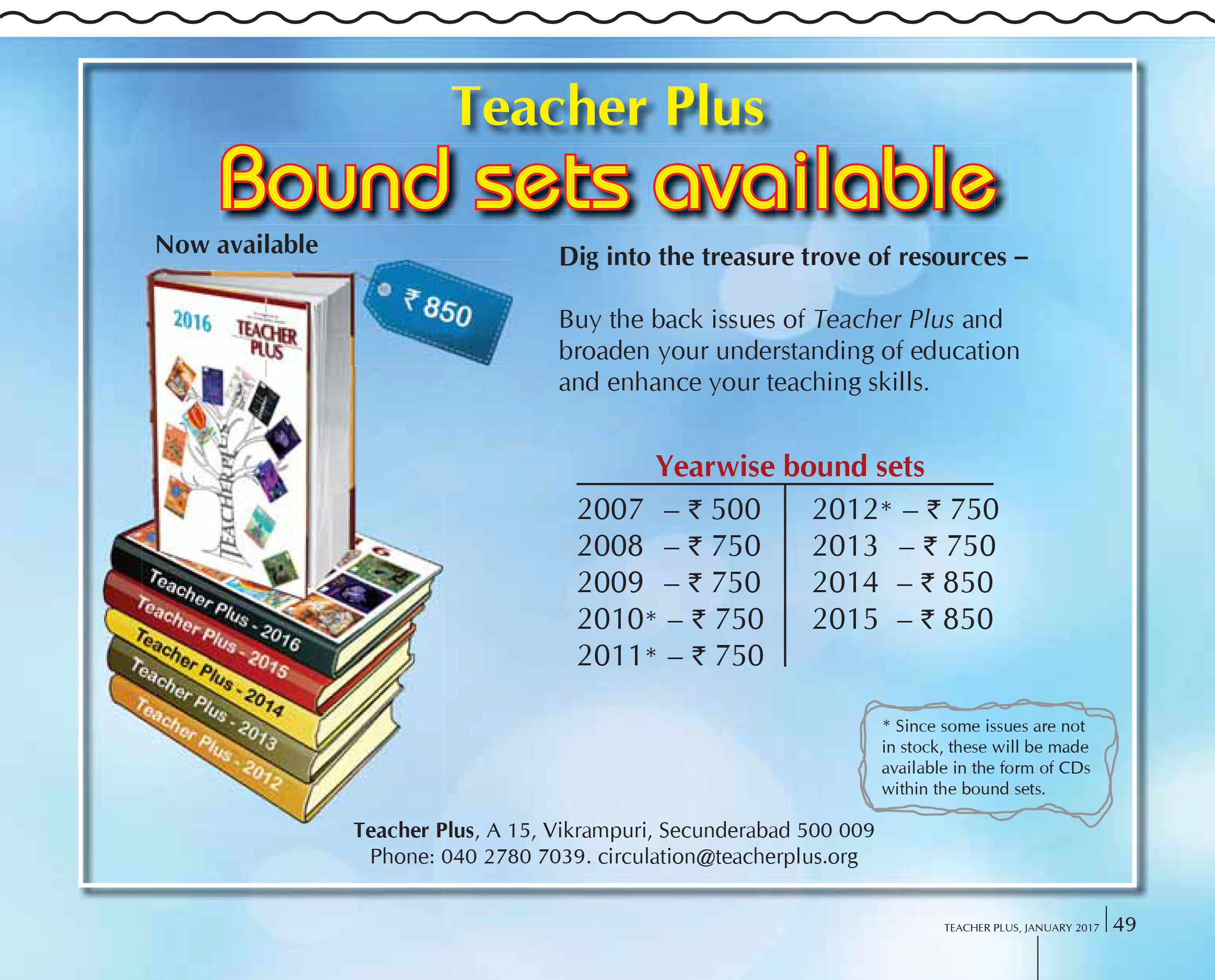 teacherplus bound sets