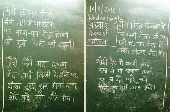 teaching-practice_hindi-1