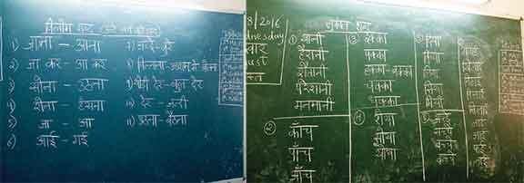 teaching-practice_hindi-2